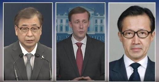 Hội đàm Mỹ-Nhật-Hàn thảo luận về vấn đề Triều Tiên và chuỗi cung ứng chất bán dẫn