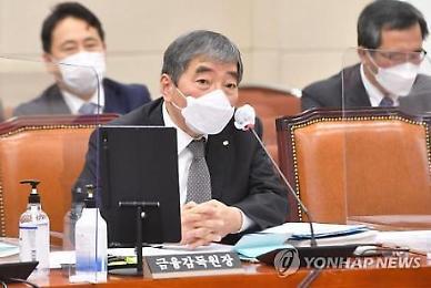 """윤석헌 """"금감원 감독업무에 기후금융 적극 반영"""""""