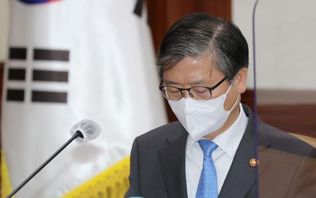 식물 장관 국토부, 수장 공석 장기화 LH…커지는 CEO 리스크