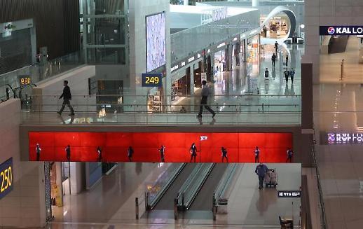 薪水锐减员工离职 韩旅游业度最惨淡一年