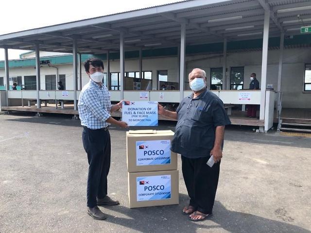 포스코인터, 파푸아뉴기니에 코로나19 마스크‧주유카드 지원