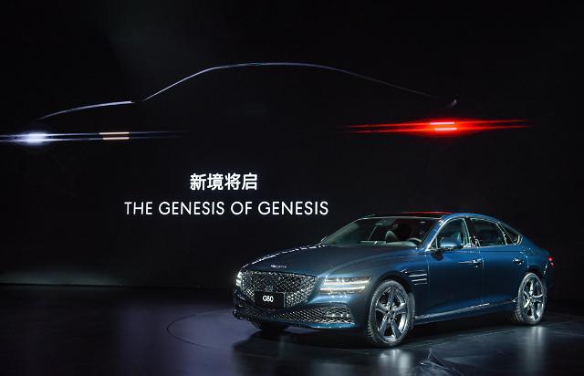제네시스, 중국 공식 진출…급성장하는 고급차 시장서 위상 강화