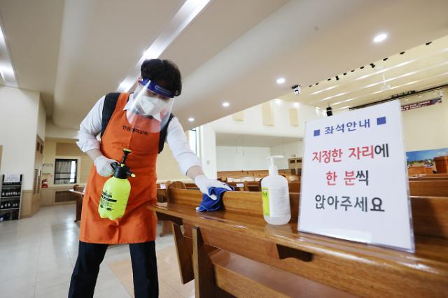 부활절 행사·벚꽃놀이·보궐선거…줄줄이 대형 이벤트에 코로나19 방역 초긴장