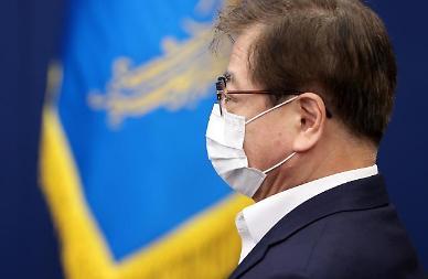 """서훈 """"한미일, 북핵 해결 시급·필요성 공감…북미협상 재개 공감대"""""""