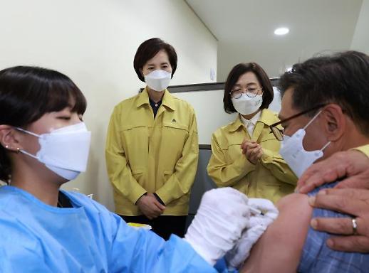 韩国新增543例新冠确诊病例