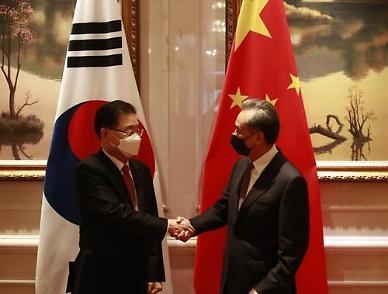왕이 함께 한반도 문제 해결...정의용 중국 적극 역할 기대