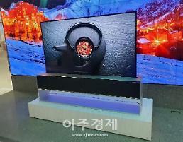 LGローラブルTV、海外販売開始…米・英・ロシア攻略