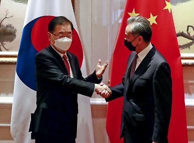한반도 평화프로세스 한 목소리 韓·中외교장관...시진핑 방한 조속 추진