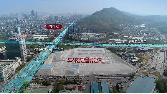 [서울시 유통 숙원사업①] 김홍국 하림 회장의 꿈 '양재 첨단물류단지' 조성될까