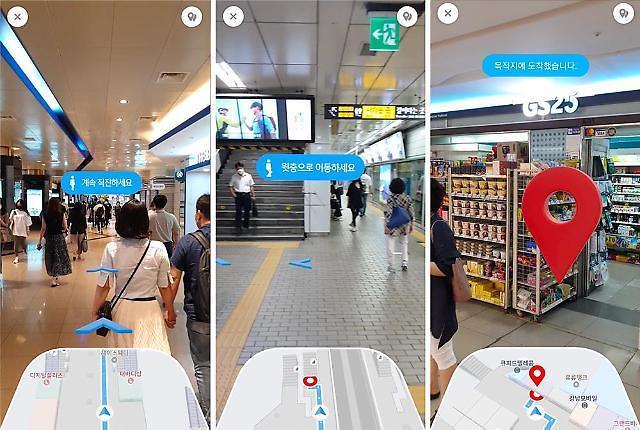 'AR 탑재한 똑똑한 실내 내비게이션'... 네이버·구글, 매핑·위치 기술 개발 박차