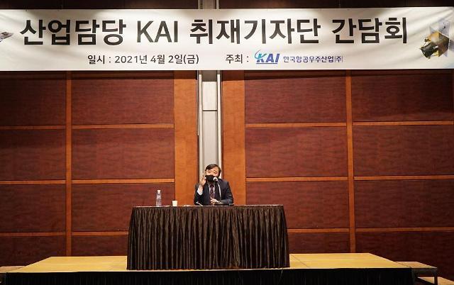 """KAI """"2030년 매출 10조원, 아시아 1등 항공우주기업 될 것"""""""