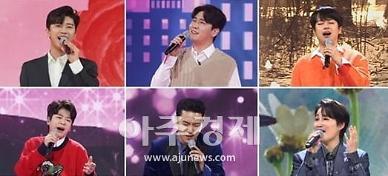 트로트 인기가 평판으로 증명…사랑의 콜센타, 예능 평판 1위