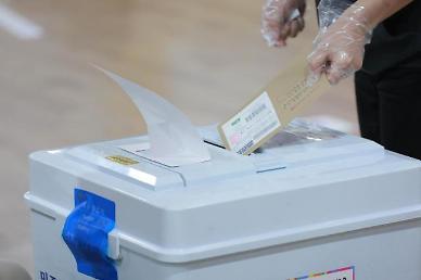 [4‧7 재보선] 서울 사전투표율, 종로 24.44%로 1위…평균 21.95%, 금천 18.89%로 최저