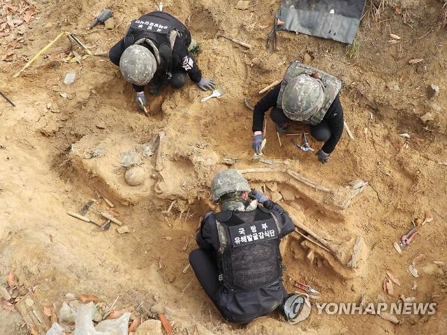"""올해도 남한 단독 유해발굴...국방부 """"北 답신도 안해"""""""