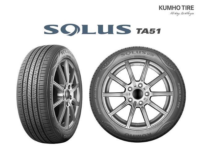 금호타이어, 솔루스 TA51 출시…60년 기술 담았다