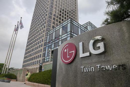 LG电子今召开董事会 或官宣关停智能手机业务
