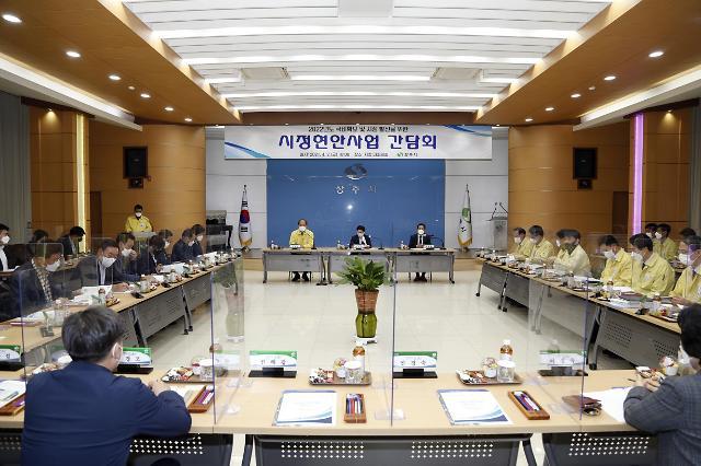 """상주시, 국비확보로 """"지역경제 활성화 꾀한다""""···국비확보 및 시정 발전위한 시정 현안사업 간담회 개최"""