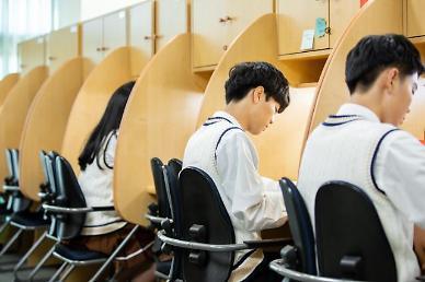 """이투스 교육평가연구소 """"1학기 중간고사, '벼락치기 금물'"""""""