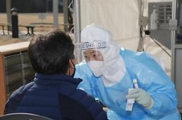 [コロナ19] 新規感染者473人発生・・・地域感染449人・海外流入24人