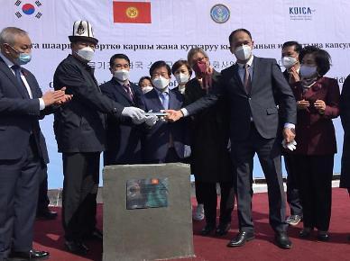 코이카, 키르기스스탄 소방서 현대화 작업에 79억원 지원