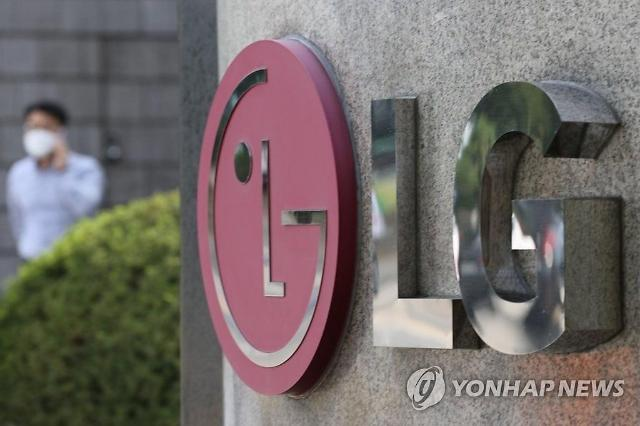 LG Electronics makes inevitable choice to close troubled smartphone business