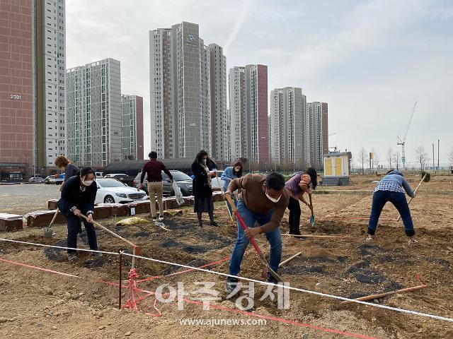 인천경제자유구역청, IFEZ 거주 외국인 '송도국제도시 행복텃밭 가꾸기' 추진