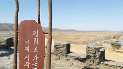 韩军今日重启DMZ箭头高地遗骸发掘工作