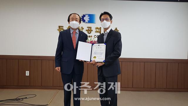 [포토] GS동해전력 산업통상부자원부 장관 표창 수상