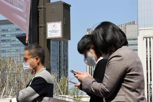 超高速无线网5月起覆盖首尔热门景点