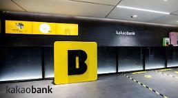 インターネット銀行の役職員の平均報酬は8000万ウォン