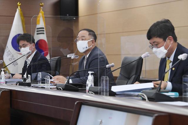 """홍남기 """"추경 신속 집행… 투기 대책 입법사항 국회와 협의"""" 당부"""