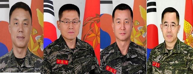 [단독] 이승도 후임, 신임 해병대사령관 4월 8~9일 발표
