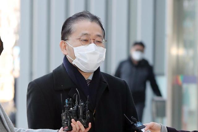 법원, 김학의 출금 차규근·이규원 사건 합의부 배당
