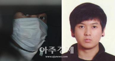 노원 세 모녀 살해범은…1996년생 24살 김태현