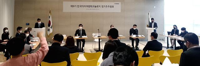 한국타이어家 경영권 분쟁 2라운드…21일 조양래 회장 성년후견 심문