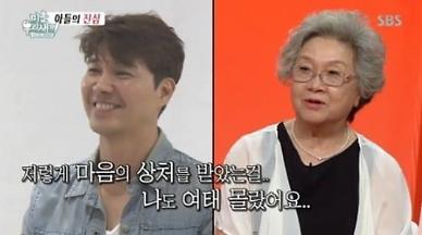 박수홍 나온 미우새 다시보기 일부 중단···어떤 내용이길래