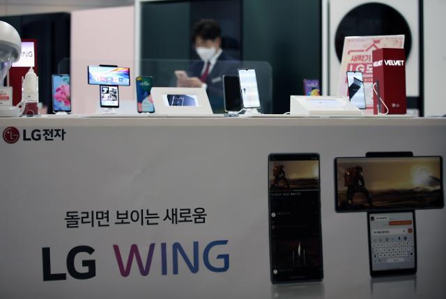LG电子退出手机市场 移动运营商忙于清库存