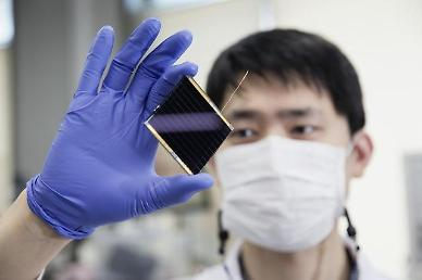 Researchers set new record in conversion efficiency of perovskite solar cells
