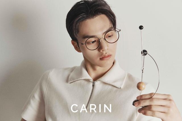 카린, 새 얼굴에 배우 송강