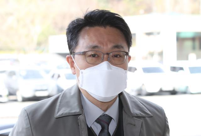 """공수처 """"이성윤 조사 CCTV 수원지검에 추가 제출"""""""