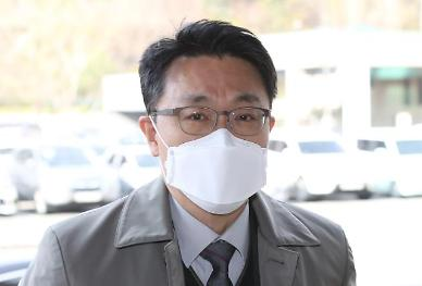 공수처 이성윤 조사 CCTV 수원지검에 추가 제출