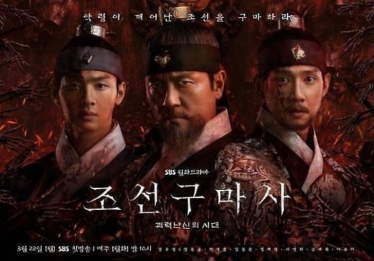 《朝鲜驱魔师》话题热度不减 摘内容影响力指数冠军
