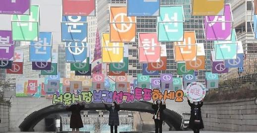 Một số hình ảnh trước ngày bỏ phiếu bổ sung bầu thị trưởng Seoul·Busan