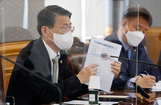 """은성수 금융위원장 """"실손·자동차보험 구조 개선 검토하겠다"""""""