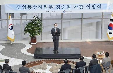 한전 사장 재공모 마감…정승일 전 산업부 차관으로 가닥