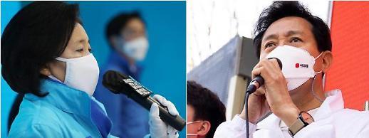 首尔釜山市长选举明日投票 韩国政治版图或迎剧变