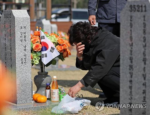 유족 만난 박재민, 천안함 음모론 재발방지 검토