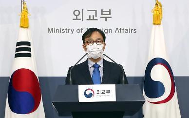 외교부 이란 韓선박 억류 해제 조속한 발표 기대
