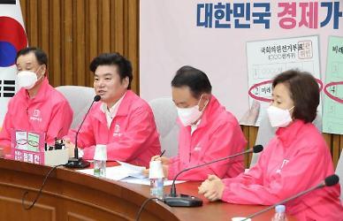 [4·7재보선] 원유철 등 미래한국당 출신 '반짝' 활약