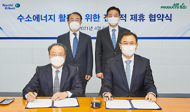 U.S. gas company Air Products ties up with Hyundai Oilbank to utilize hydrogen energy